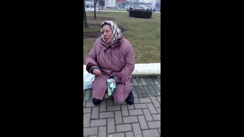 Настоящие тунеядцы Беларуси и где они обитают. Хитрая украинская бедолага на складном стульчике