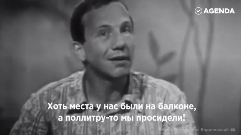Савелий Крамаров - Как жить дальше?