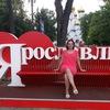 Anastasia Andrievskaya-Gerberg