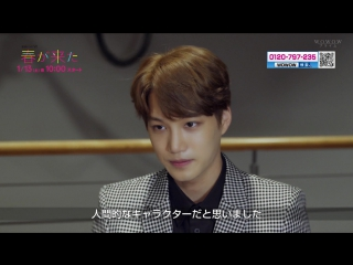 [VIDEO] 171202 Kai Cut @ Spring Has Come Mini Guide