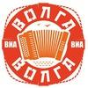 ВИА «Волга-Волга»