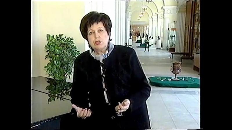 Staroetv.su / Губерния (ГТРК Южный Урал, 2002) 25 лет музею ДПИ