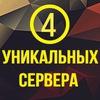 Игровые сервера CS 1.6 [Mygame.net.ru]