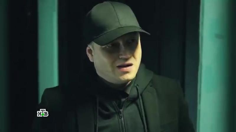 Чужое лицо. 17 серия. 2017