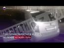 Убийство на Новослободской улице в центре Москвы