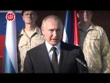 Речь Владимира Путина на авиабазе Хмеймим в Сирии
