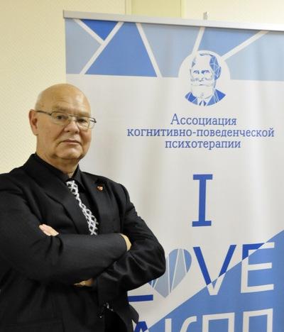 Виталий Богданович