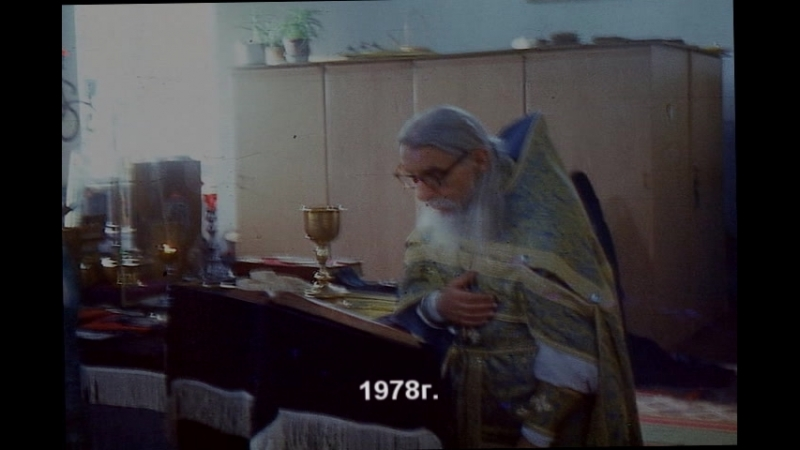Воспоминания 60 70 х годов об о Серафиме Тяпочкине