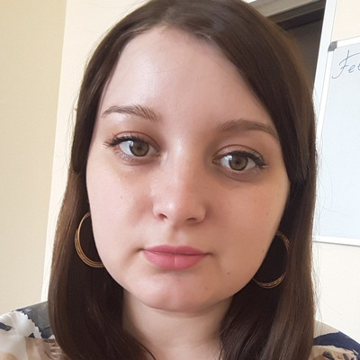 Галина Соцкова