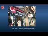 直播:中國減持美國債是「假新聞」;USICE 突然凌晨全美大掃蕩,雇主心驚(《紐約看天下》2018年1月11日) - YouTube