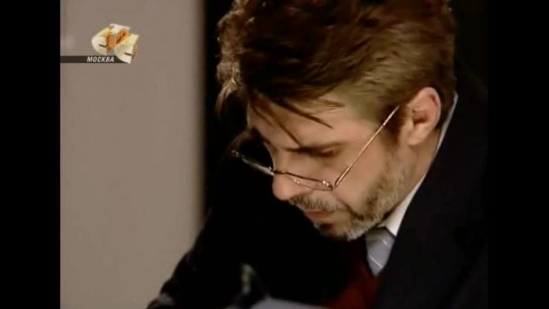Безмолвный свидетель 1 сезон 80 серия (СТС 2006)