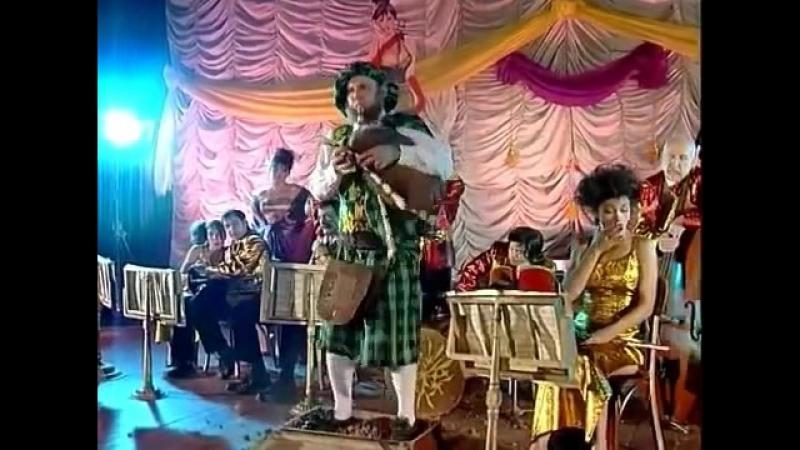 Шотландец маски-шоу