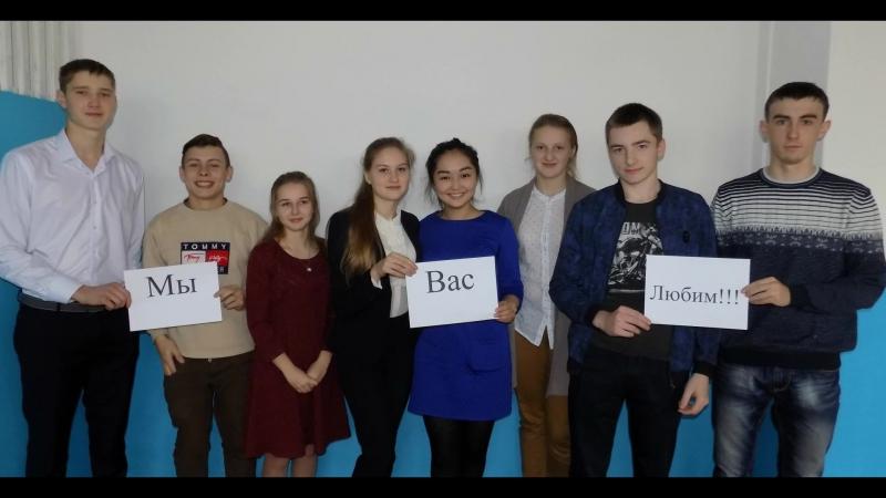 молодежьИсилькульскогорайона поздравляет МАМОЧЕК с праздником!