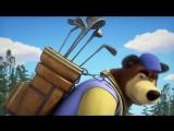 Маша и Медведь — Все серии подряд (Сборник 63-67 серии)⚡️ Самые новые мультфильмы 2018! ?
