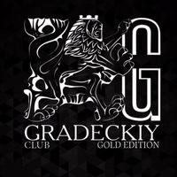 gradeckiyclub