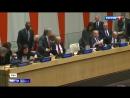 Россия 24 - США требуют перемен Россия не подписала декларацию Госдепа о реформе ООН - Россия 24