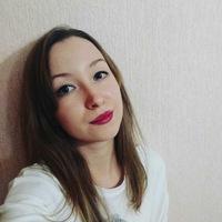Ульяна Гайдамакина