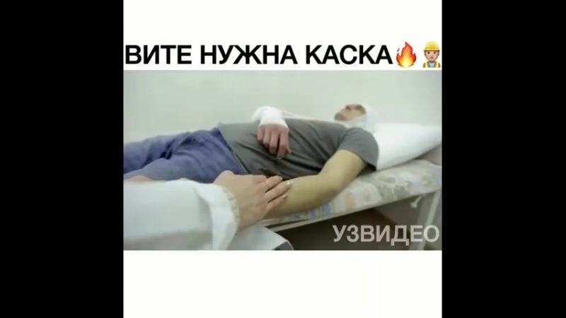 Vite_nuzhna_kraska-spaces.ru
