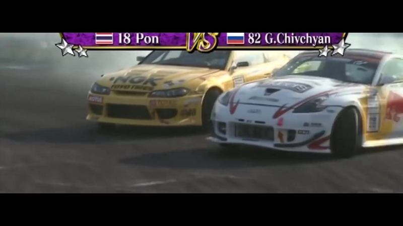 Гоча - Silvia S15