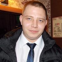 Анкета Евгений Плотников