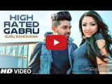 Guru Randhawa- High Rated Gabru Official Song - Manj Musik - DirectorGifty - T-Series