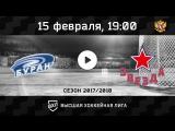«Буран» Воронеж - «Звезда» Чехов