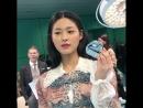 180221 Elle Taiwan Instagram