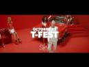 DJ SUBZERO  DAVE LAMBERT  АНТОХА МС  DJ PADO  T- FEST