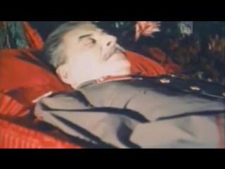 Годовщина смерти Сталина