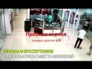 Продавец вейпов разбил лицо подростку за тысячу рублей