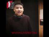Видеоприглашение от Андрея Звонкого