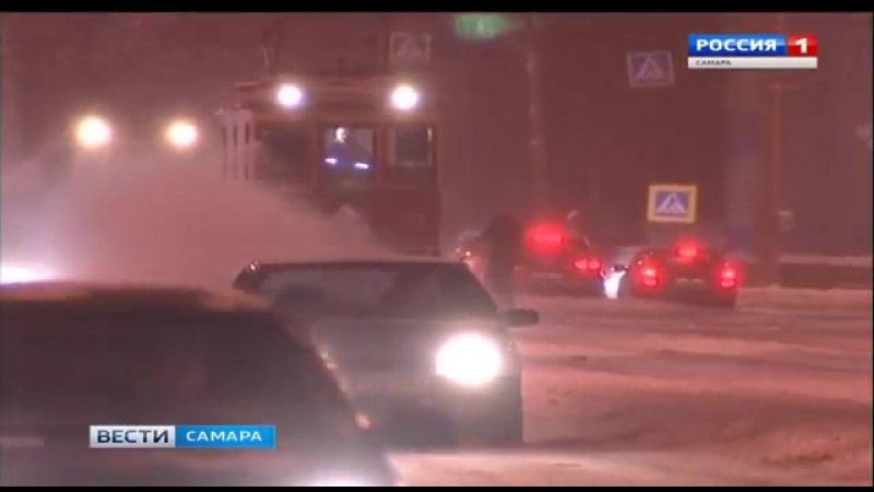 Переход с России 1 на ГТРК Самара