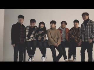 Vibe, 4Men, Ben, Kim Dong Jun, Francis & Yosap - Goodbye Santa Claus