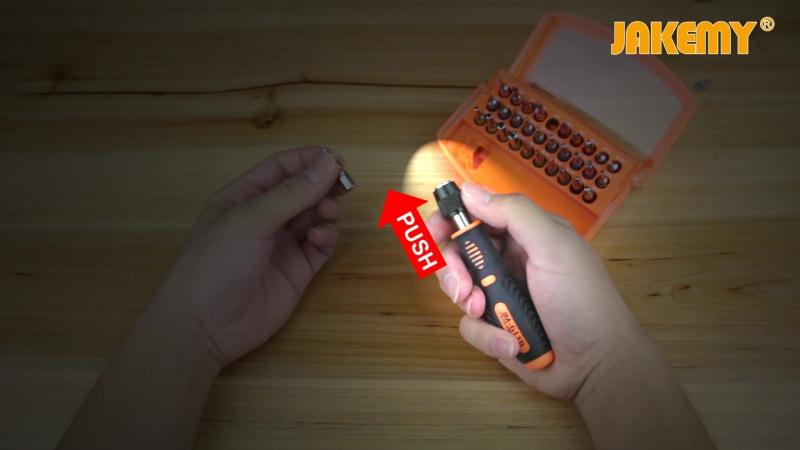 Набор инструментов JAKEMY