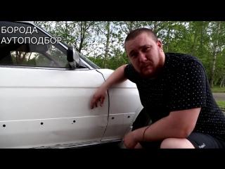 Валящий боком MARK 2 за 35 тысяч рублей⁄ #Чернослив