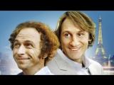 Невезучие 1981, Франция,  Мальта , Мексика, комедия