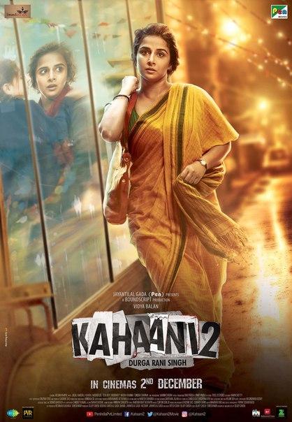 kahaani and mumbai diaries film review (mumbai diaries) all four of dhobi ghat's main characters are monica dogra, movie review, mumbai diaries, prateik babbar on january 22.