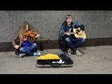 Уличные музыканты поют в переходе Nirvana - Smells Like Teen Spirit (Cover)