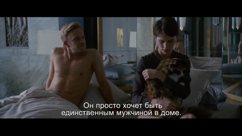 Отрывок из фильма «Двуличный любовник» - уже в кино