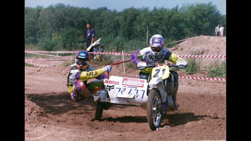 2004 год. Мичуринский проспект. Мотокроссс с коляской 750 см3.