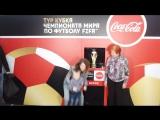 Тур Кубка Чемпионата мира по футболу FIFA с Coca-Cola