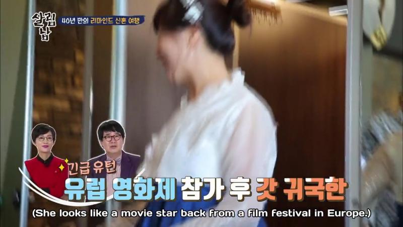Mr. House Husband Episode 39 English Subtitles