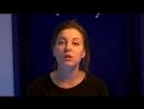 Алиса Попова, отзыв о тренинге «Пространство для Развития»