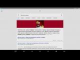 Как установить голосовой поиск OK Google! на Андроид ТВ приставке