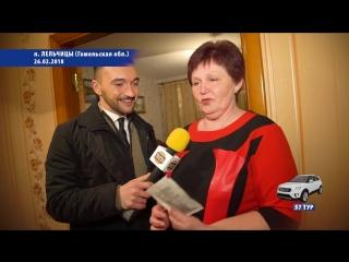 Жительница г.п. Лельчицы Инесса Тарасовец выиграла автомобиль «Хендэ Крета» в 57 туре игры