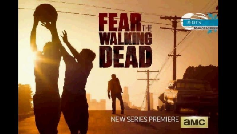 Бойтесь ходячих мертвецов/Fear the Walking Dead (Burning in Water, Drowning in Flame) 3 сезон - 15 серия hj8