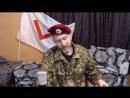 Ветераны спецназа против продажной шалашовки Володи