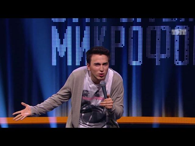 Открытый микрофон: Салават Каньков - Про недоверие, рукопожатие в маршрутке и на ...