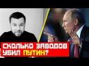 О волне банкротств в России. Что происходит