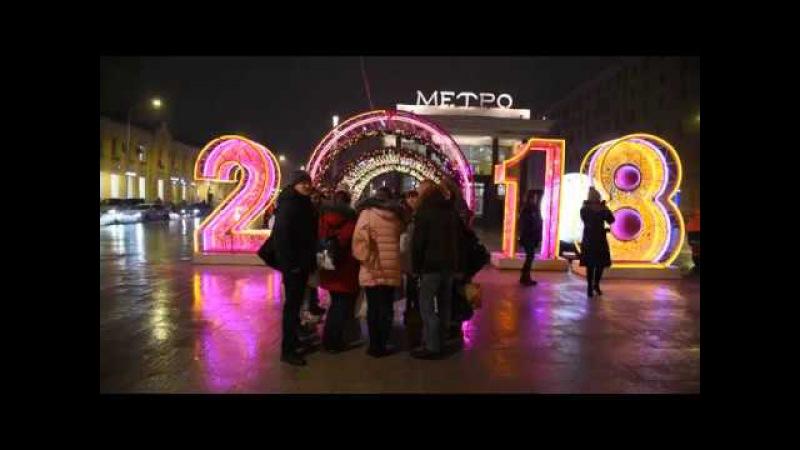 Запуск шариков с желаниями на 2018 год